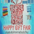 HAPPY GIFT FAIR 27 November  - December 2015