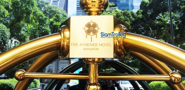 Review ‼️ Stainless Baggage Trolley (Color : Gold) of The Athenee Hotel, a Luxury Collection Hotel,