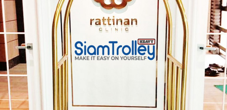 Review !!  Gold Stainless baggage Trolley @ Rattinan Clinic