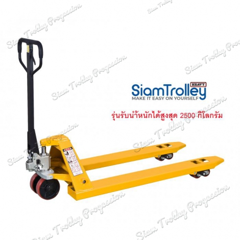 HAND PALLET TRUCK - Capacity 2,500 KG